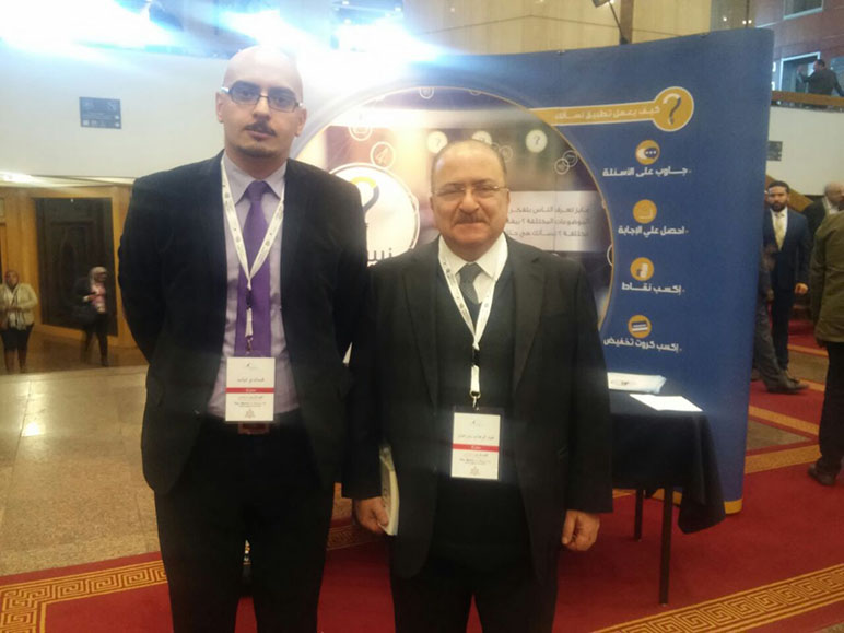 RHU faculty member publishes at the 3rd International Conference on Fighting Extremism