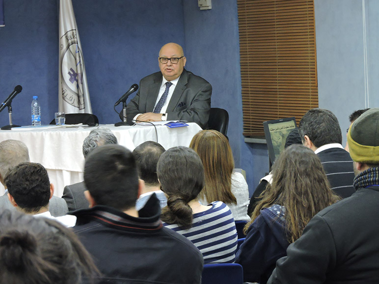 Saida Mayor at RHU: The Vision and the Experience behind Saida Development