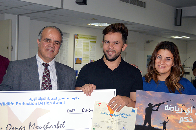 RHU student receives 3rd prize in a national environmental design competition