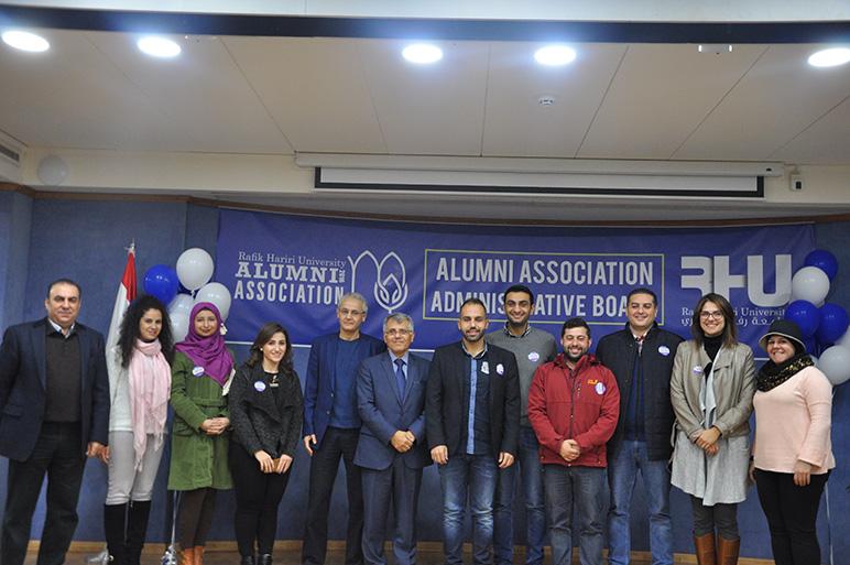 RHU Alumni Elect; Meet the First Alumni Association Administrative Board