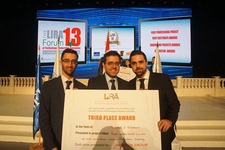 RHU ranks third in the 2017 LIRA 13 Forum