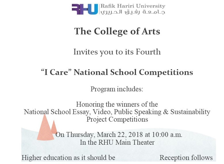 "RHU I Care National School Competition, the 4th annual in celebration of the ""I Care"" value"