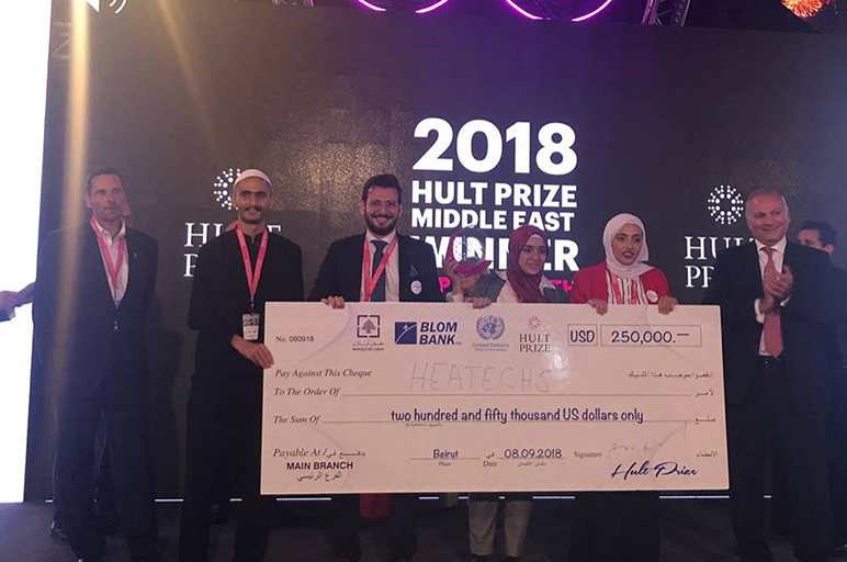 The RHU team HEATECHS wins the 2018 Hult Prize Lebanon's Finals
