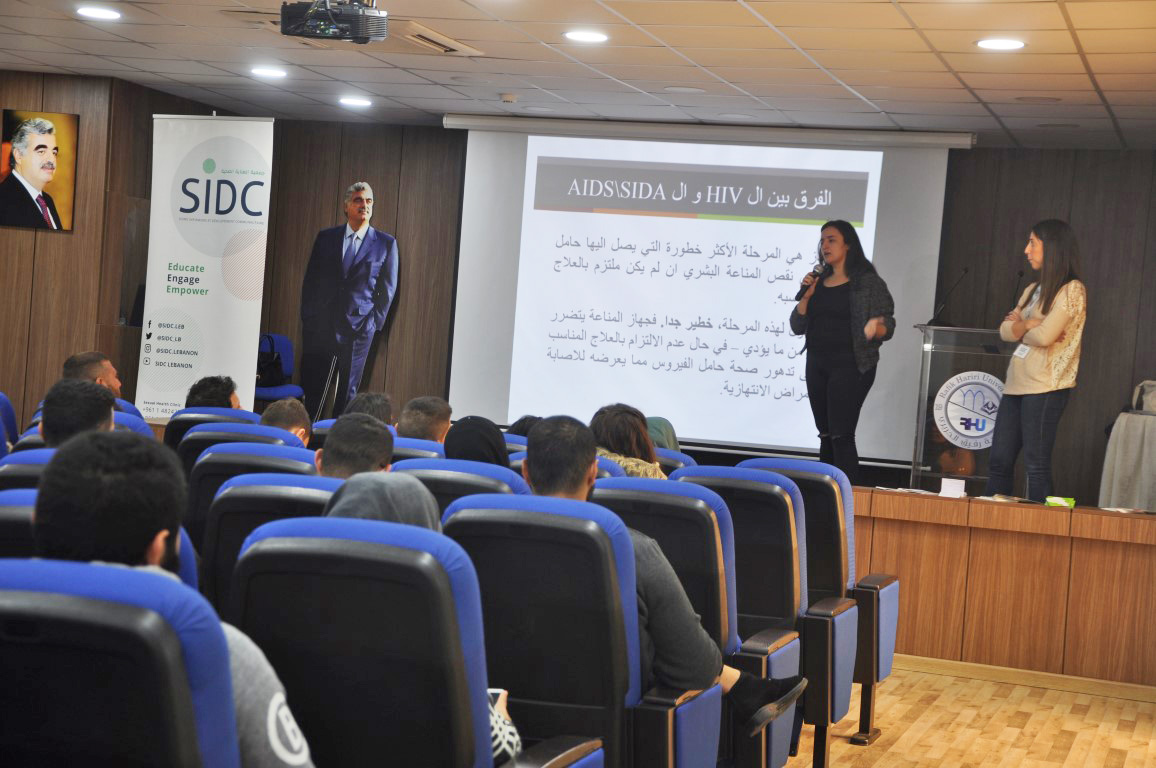RHU hosts an awareness seminar on the Acquired Immuno Deficiency Syndrome