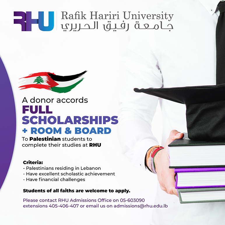 Full scholarships to Palestinian students residing in Lebanon
