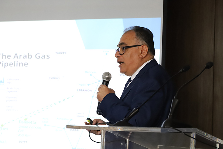"""A presentation on the """"Oil and Gas Industry Outlook"""" by RHU CBA"""