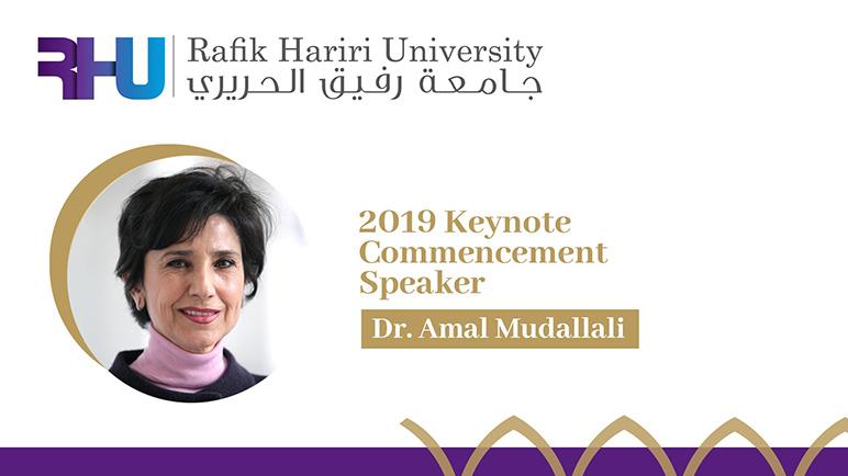 RHU announces its 2019 Keynote Commencement Speaker