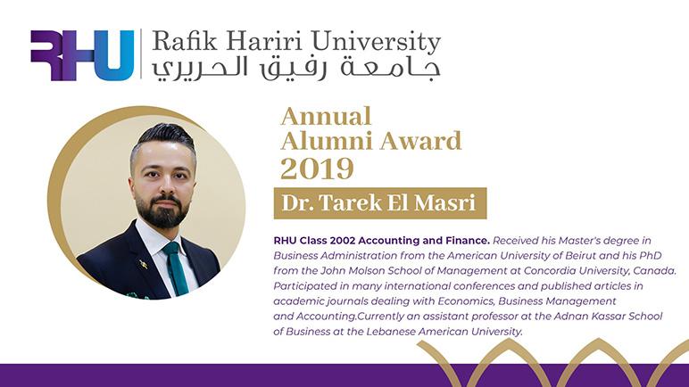 RHU announces its 2019 Alumni Award Recipient