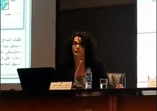 RHU faculty member presents a study on climate change impacts in a conference on Water and Climate Change in Lebanon
