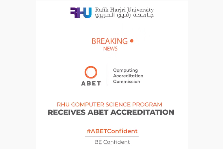 RHU Computer Science program receives ABET accreditation