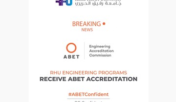 RHU Engineering programs receive ABET accreditation