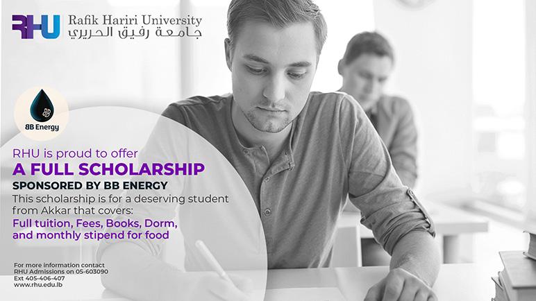 RHU announces a full scholarship for 2020-2021