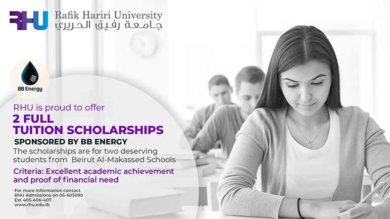 RHU announces two full tuition scholarships for 2020-2021