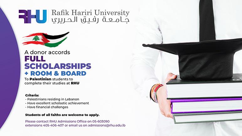 RHU announces full scholarships to Palestinian students residing in Lebanon