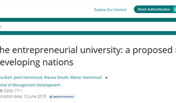 RHU research proposes a model for the entrepreneurial university for developing nations