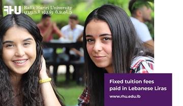 جامعة رفيق الحريري تتصدى للمصاعب الاقتصادية في لبنان!