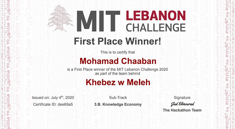 RHU students members on teams winning 1st and 2nd place in the 2020 MIT Lebanon Challenge
