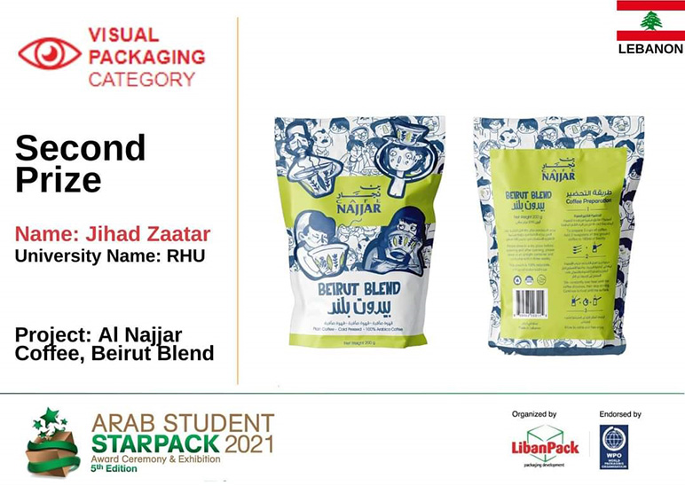 RHU graphic designs students land winning positions in the 5th Annual Arab Student StarPack competition