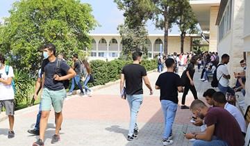 بيان من جامعة رفيق الحريري