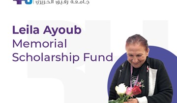 The RHU Leila Ayoub Memorial Scholarship Fund
