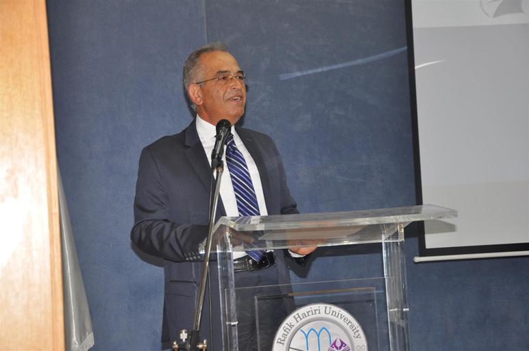 Salim Abdel Baki Rafik Hariri University