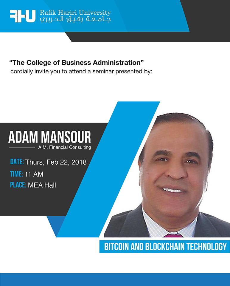 Seminar On Blockchain
